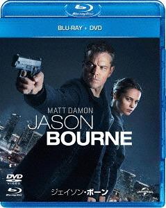 DVD買取「ジェイソン・ボーン ブルーレイ+DVDセット」